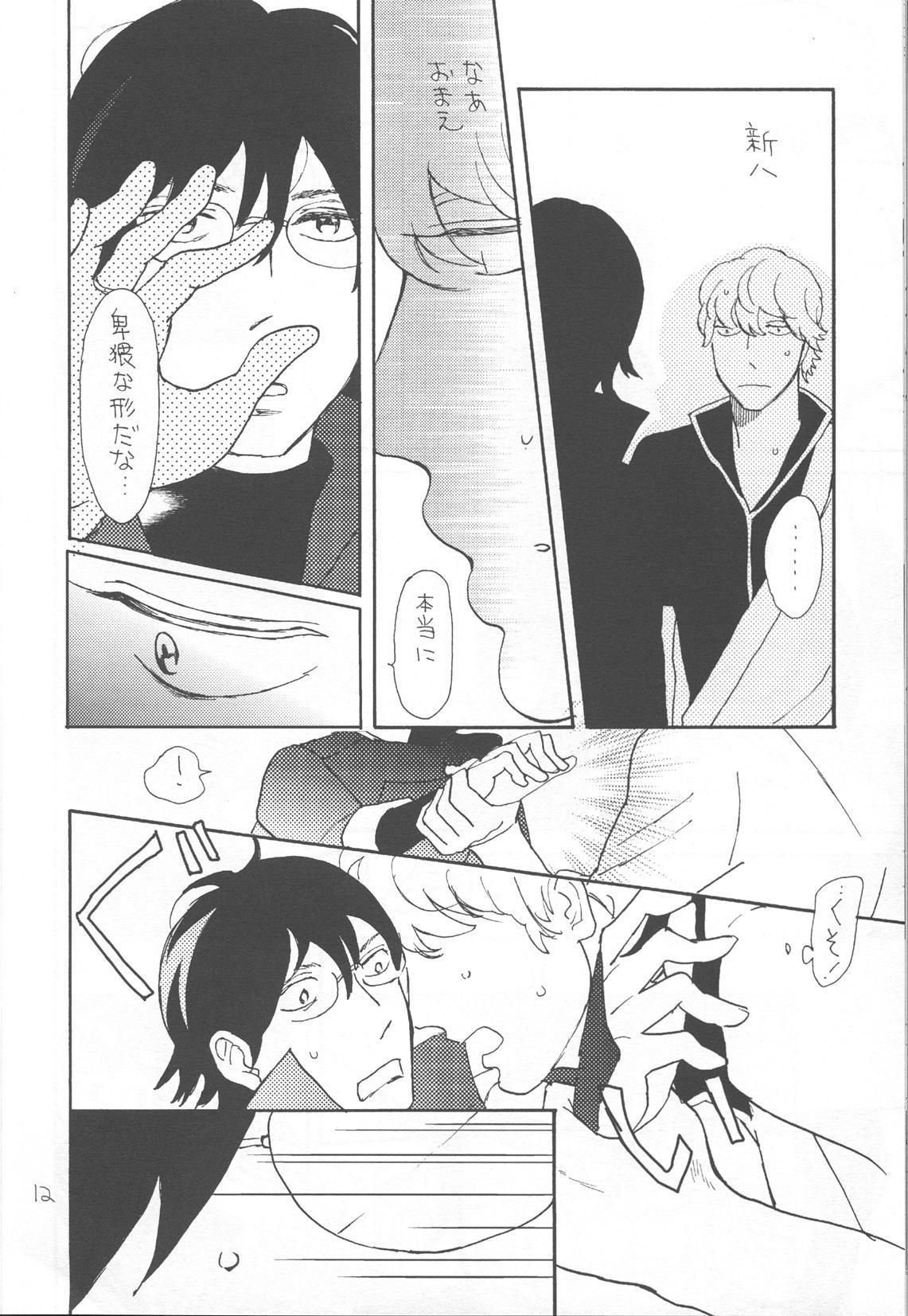 Kawaisou na Shin-chan 11
