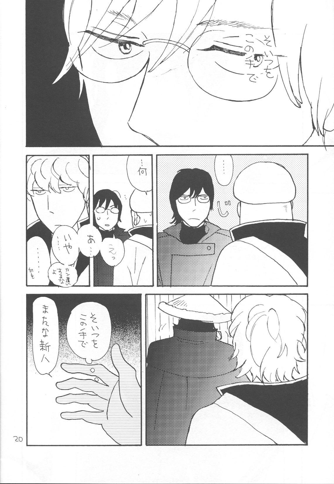 Kawaisou na Shin-chan 19