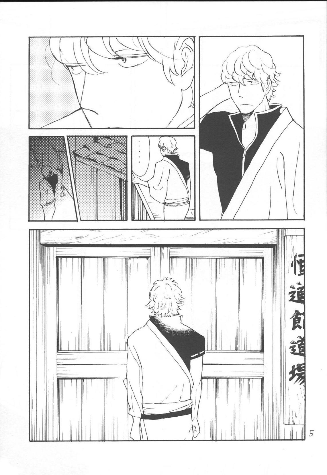 Kawaisou na Shin-chan 4
