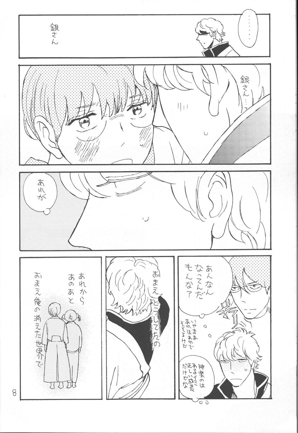 Kawaisou na Shin-chan 7