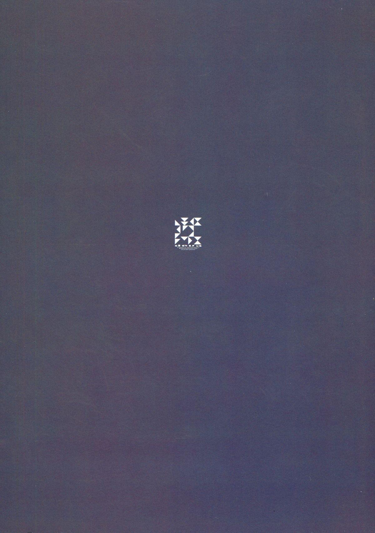 Rakuen Kaihou II 1