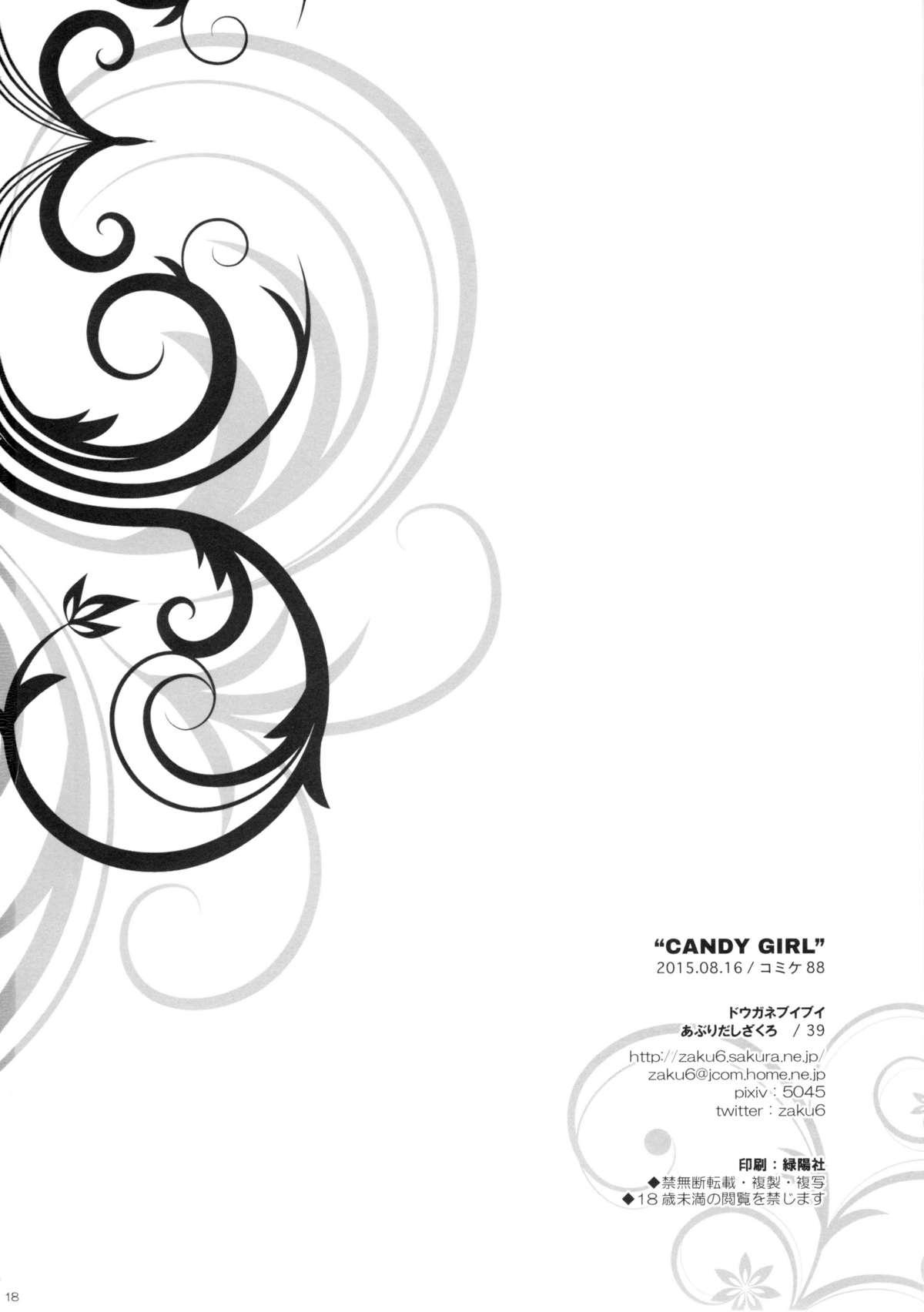 CANDY GIRL 17
