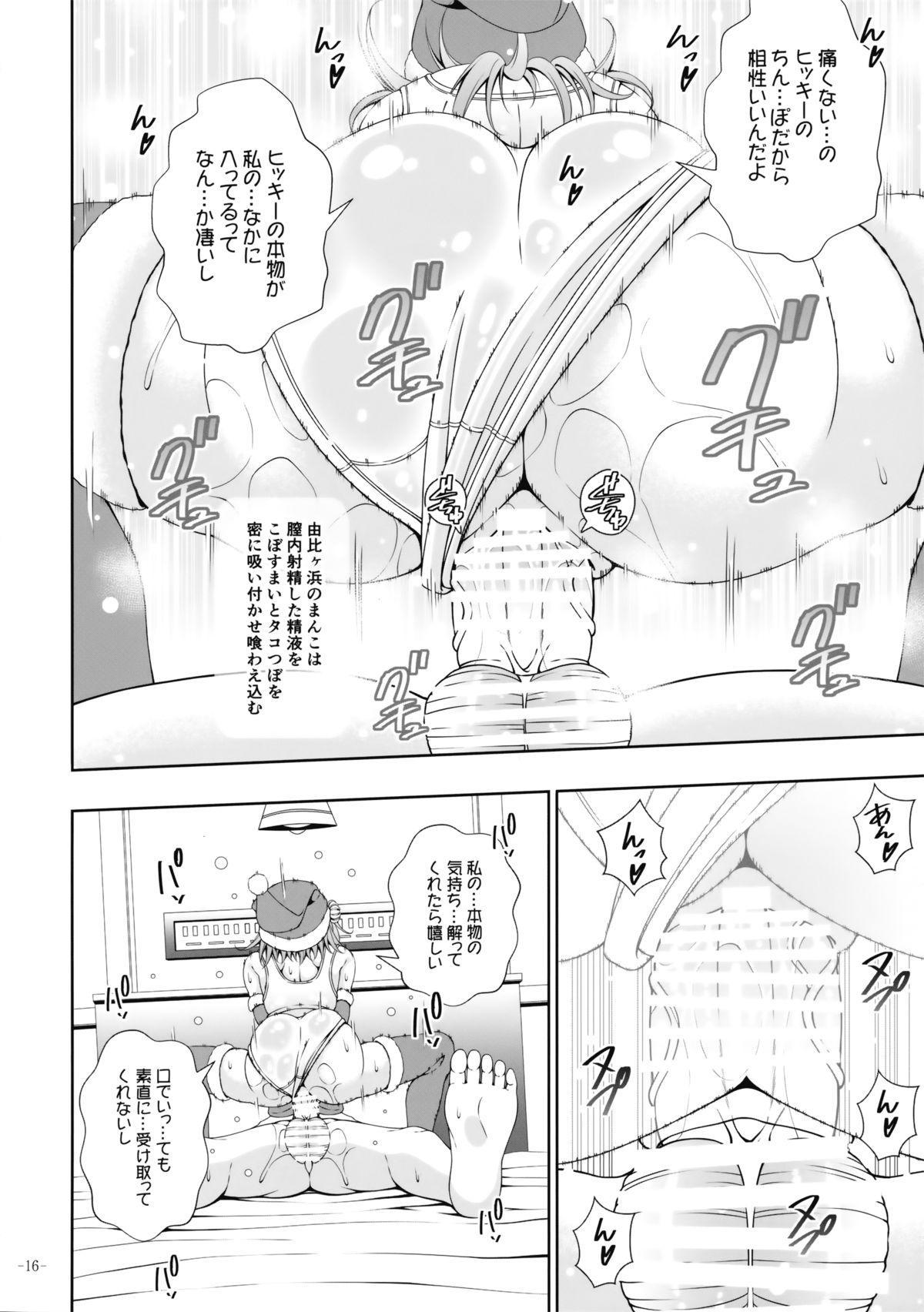 Kitto Yuigahama Yui no Seishun Love Come wa Machigatteiru. 13
