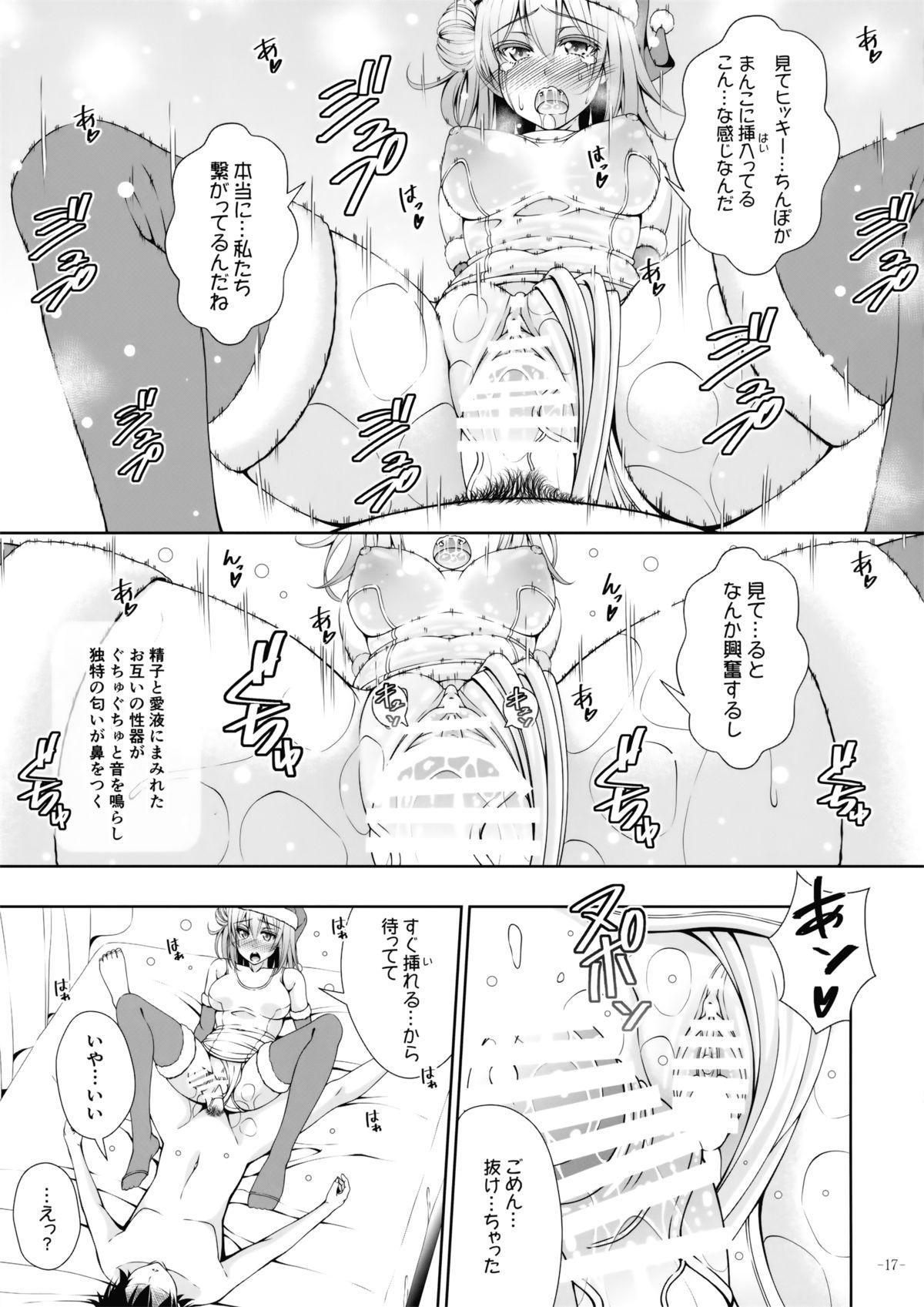 Kitto Yuigahama Yui no Seishun Love Come wa Machigatteiru. 14