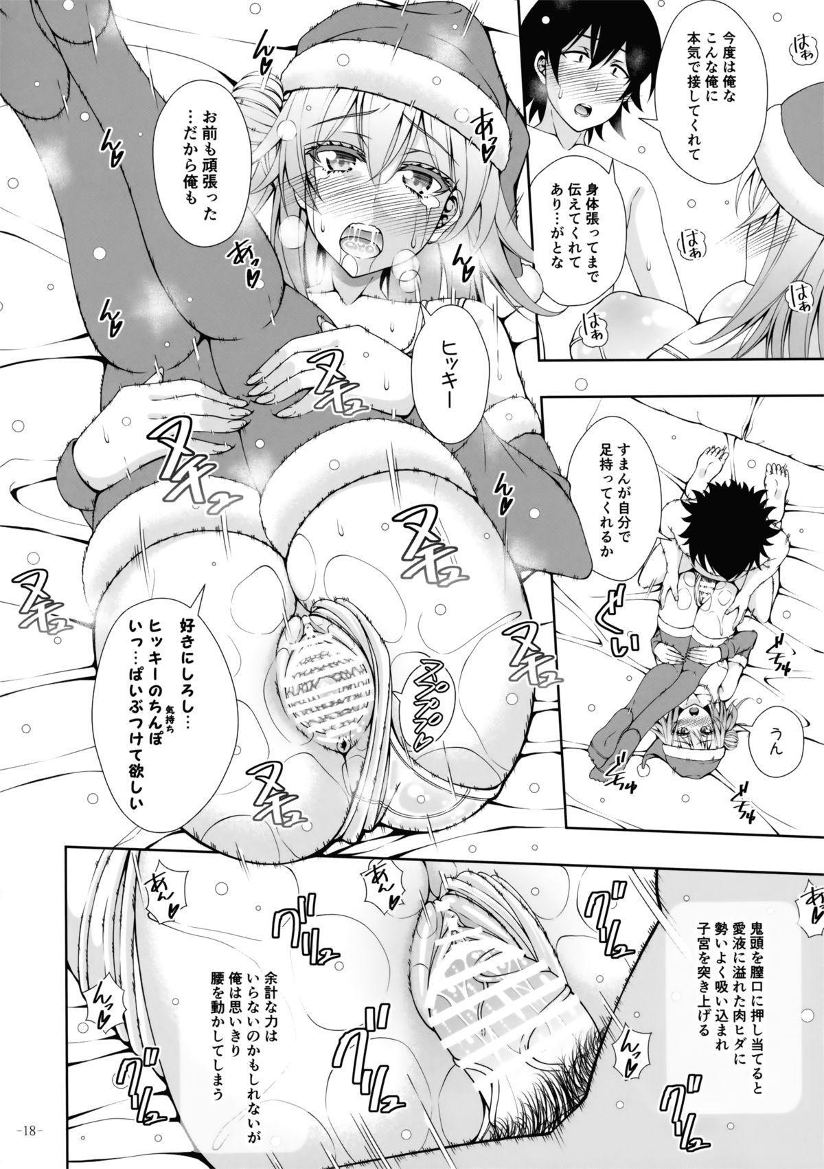 Kitto Yuigahama Yui no Seishun Love Come wa Machigatteiru. 15
