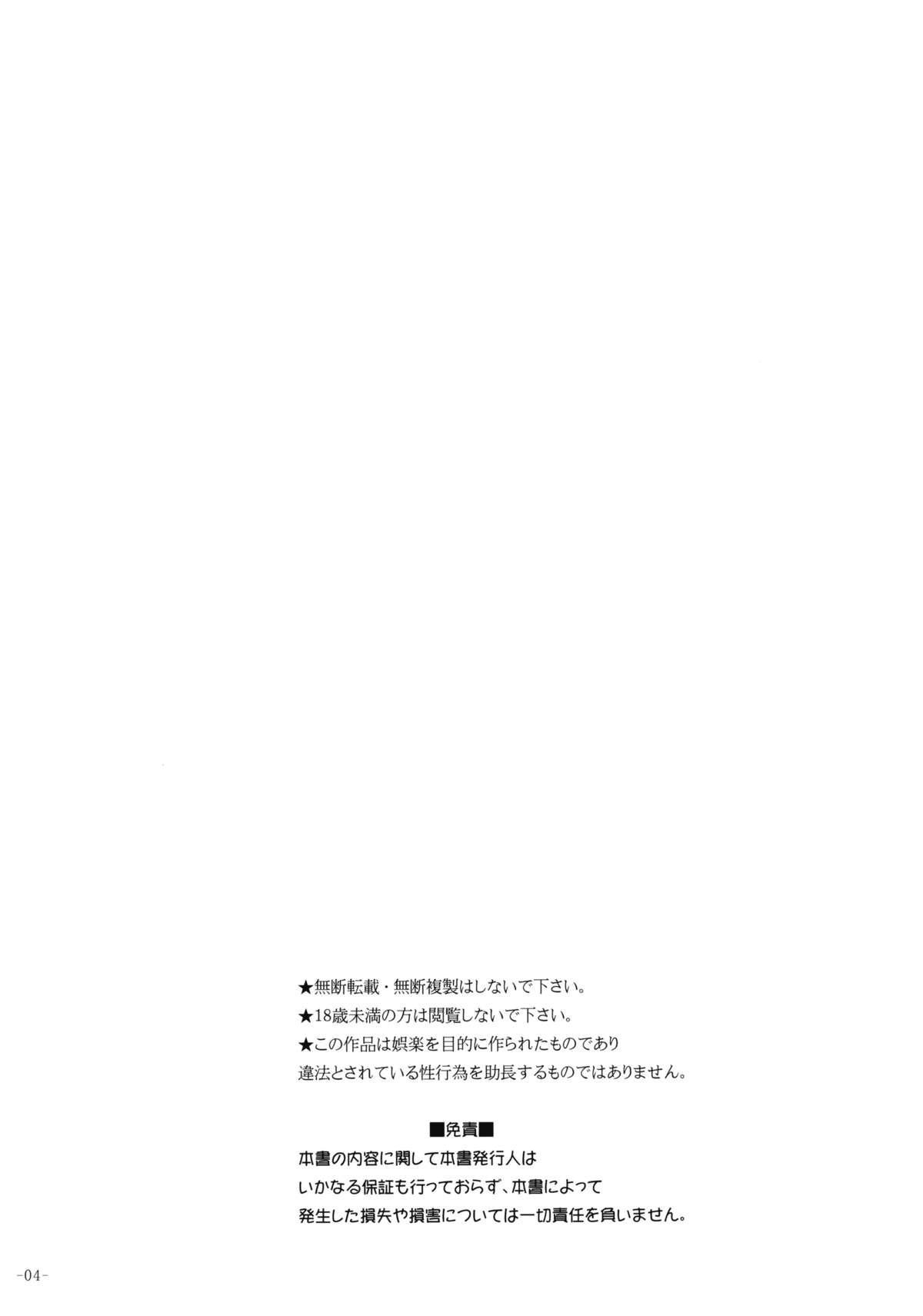 Kitto Yuigahama Yui no Seishun Love Come wa Machigatteiru. 1