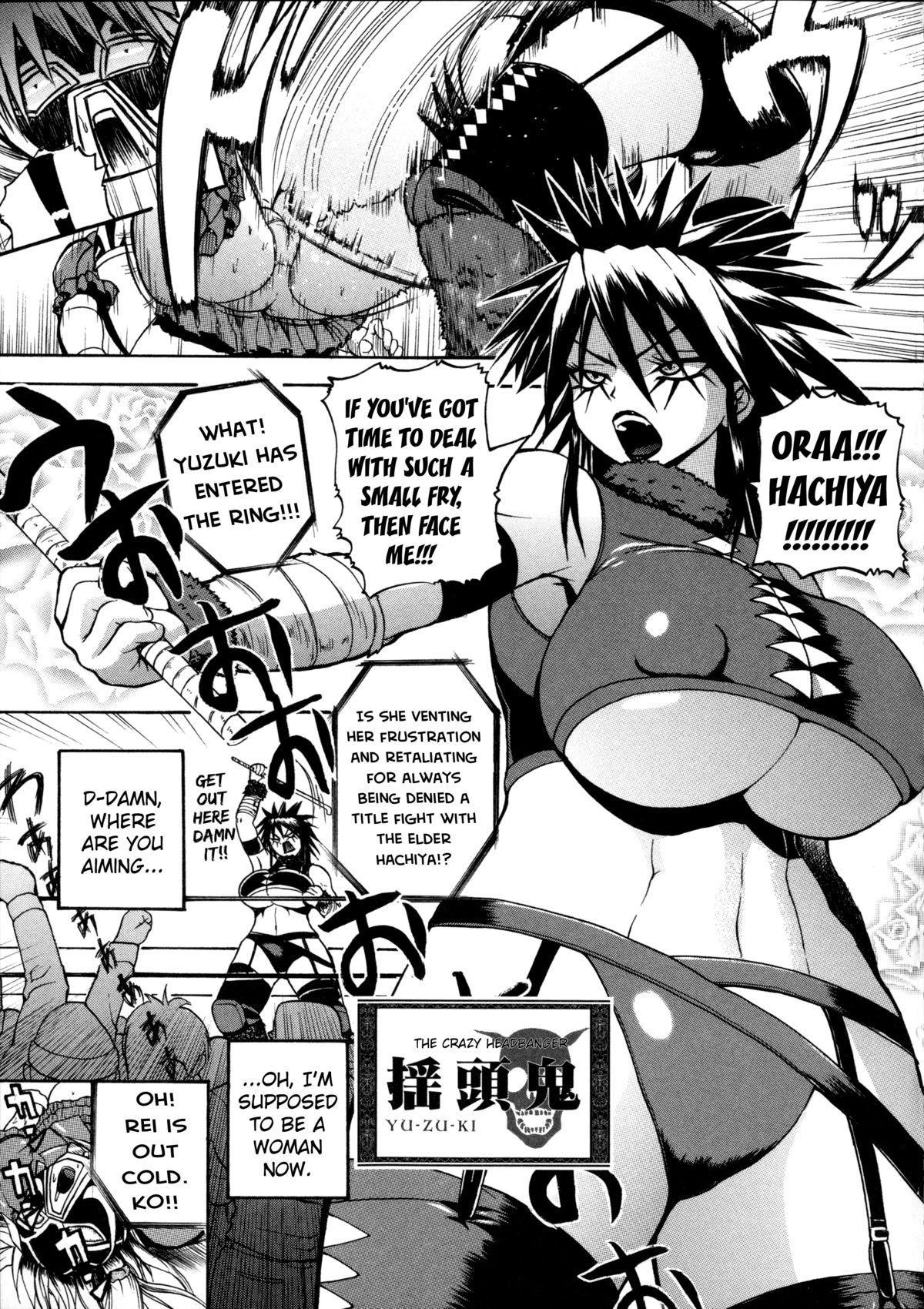 [Yoshimura Tatsumaki] Monzetsu Taigatame ~Count 3 de Ikasete Ageru~ | Faint in Agony Bodylock ~I'll make you cum on the count of 3~ Ch. 1 [English] [Brolen+drozetta] 25