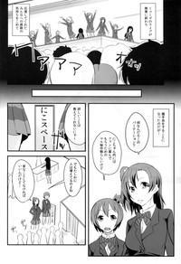 Niko to Washi Tsukami! 4