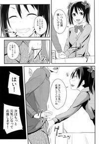 Niko to Washi Tsukami! 5