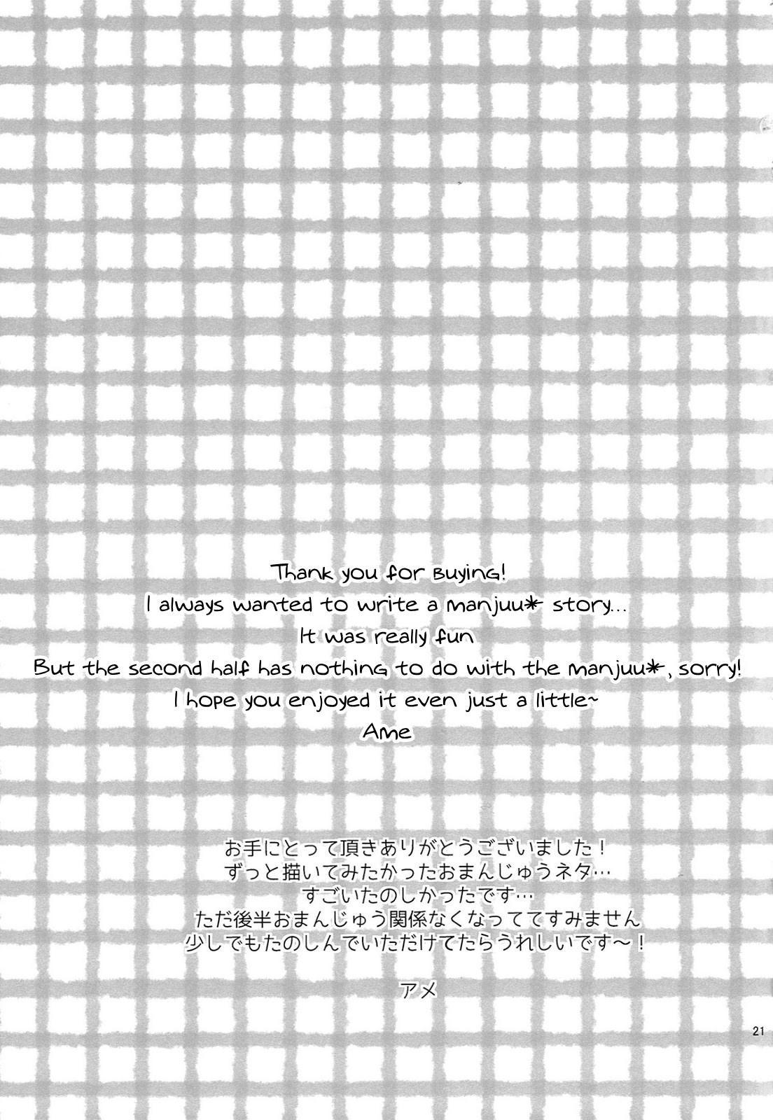 Sonnani XX Shinaide | Don't XX So Much 19