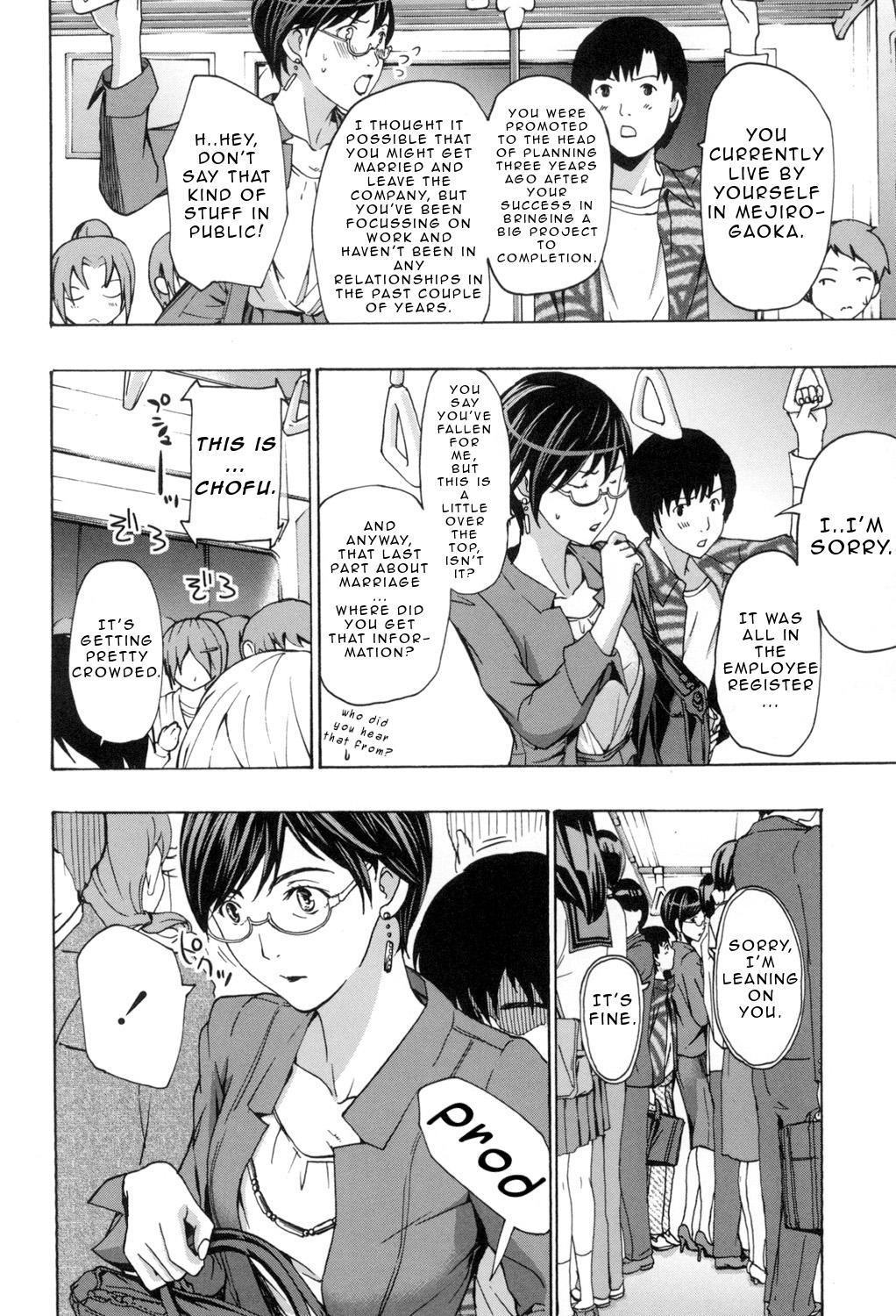[Asagi Ryu] Onee-san to Aishiacchaou! - Let's Love with Your Sister | Making Love with an Older Woman [English] [Junryuu] 88