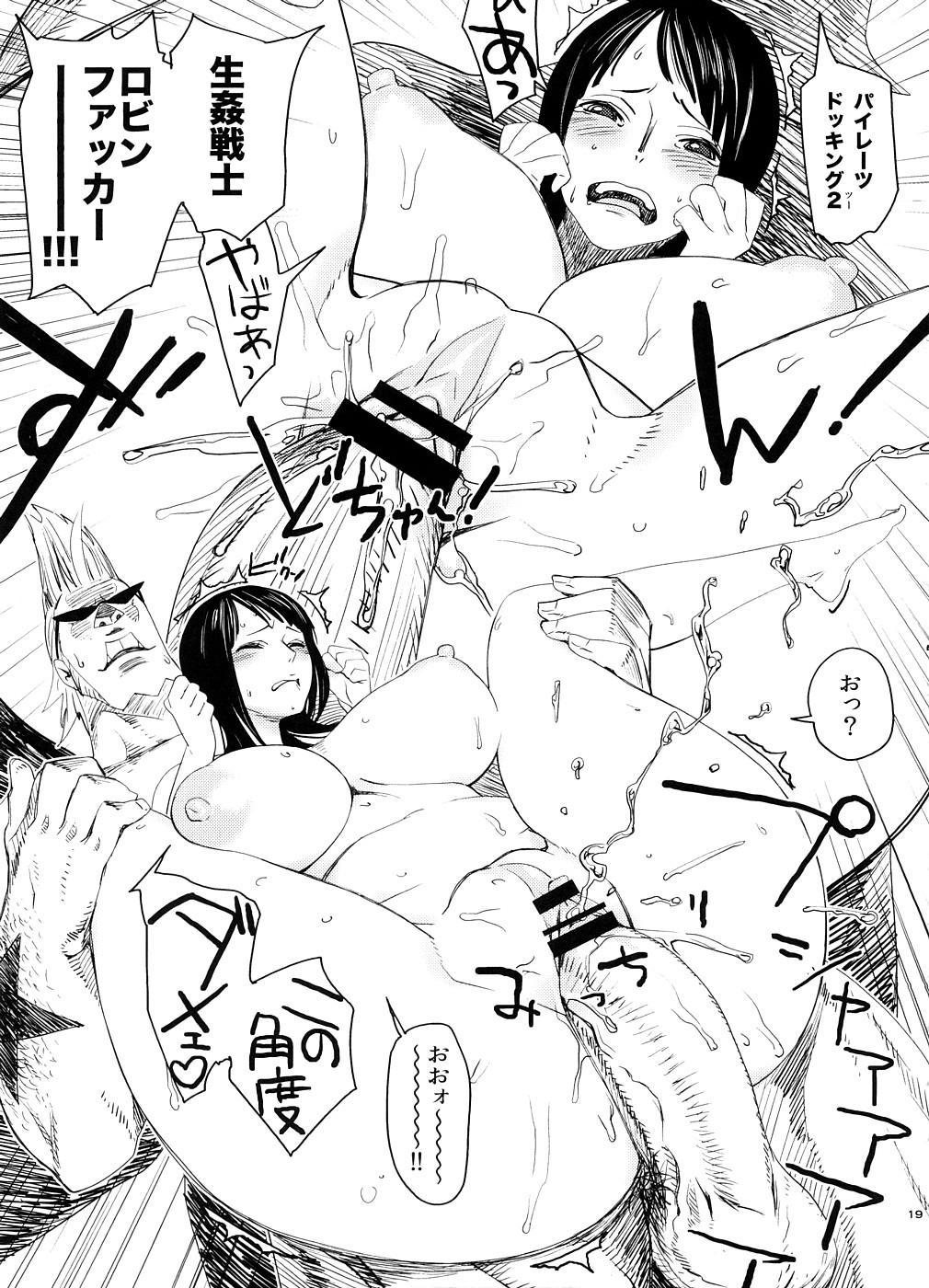 Abura Shoukami Tsukane No. 03 Akumanko 17