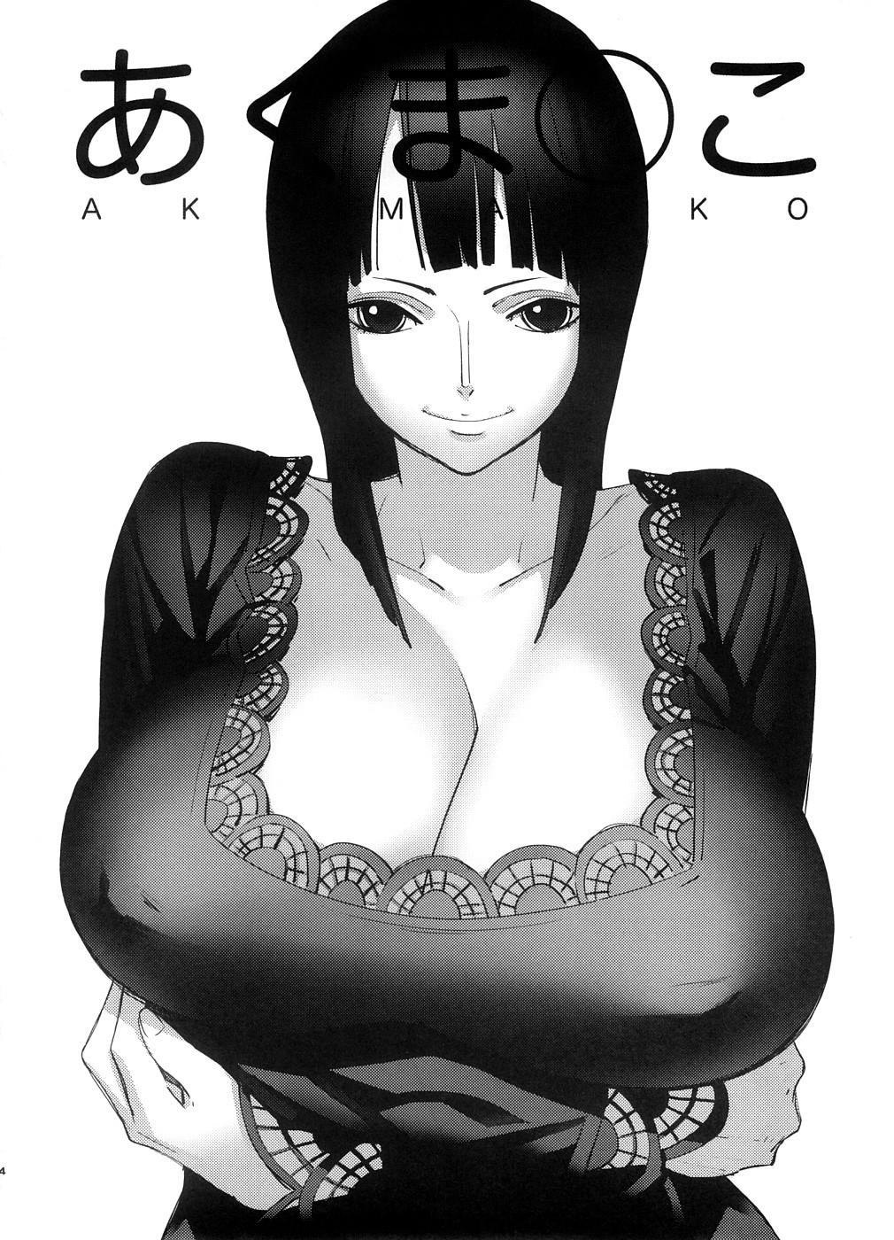 Abura Shoukami Tsukane No. 03 Akumanko 2