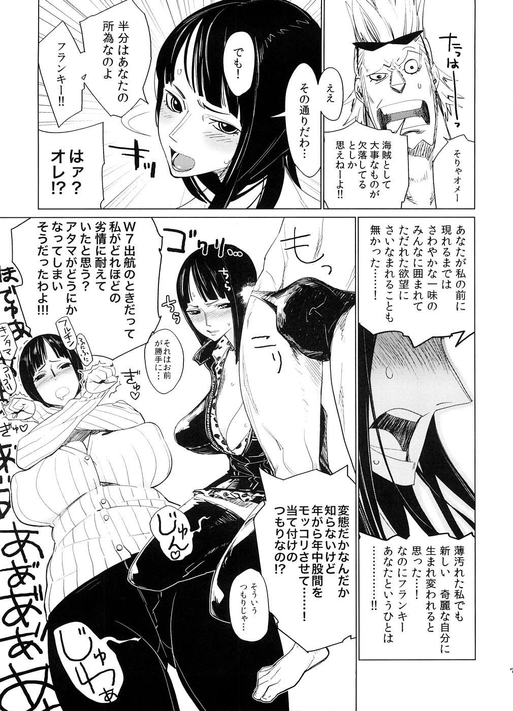 Abura Shoukami Tsukane No. 03 Akumanko 5