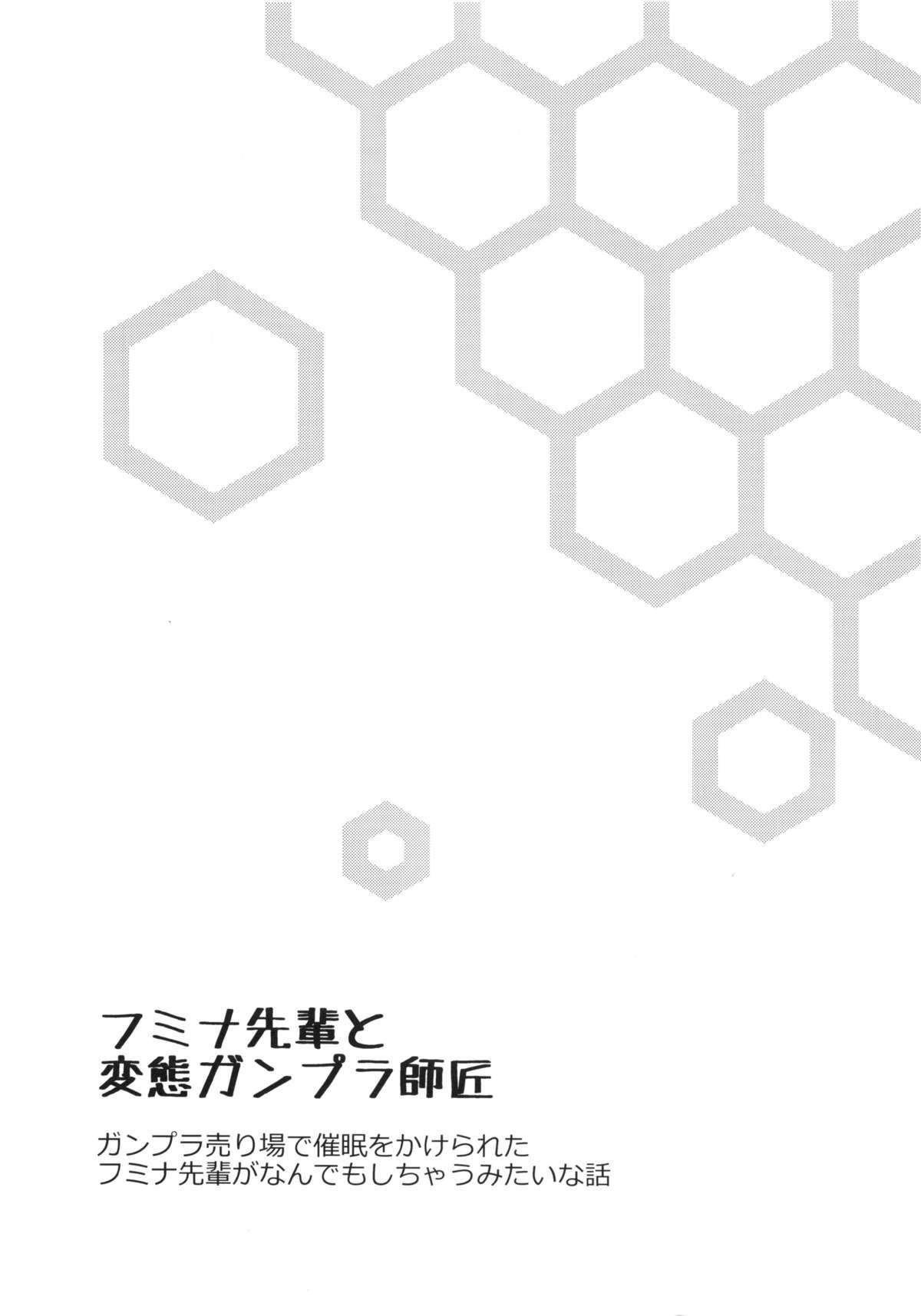 Fumina Senpai to Hentai Gunpla Shishou 2