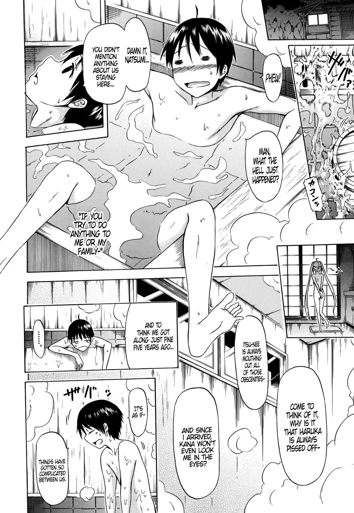 Natsumitsu x Harem! Ch. 1-5 19