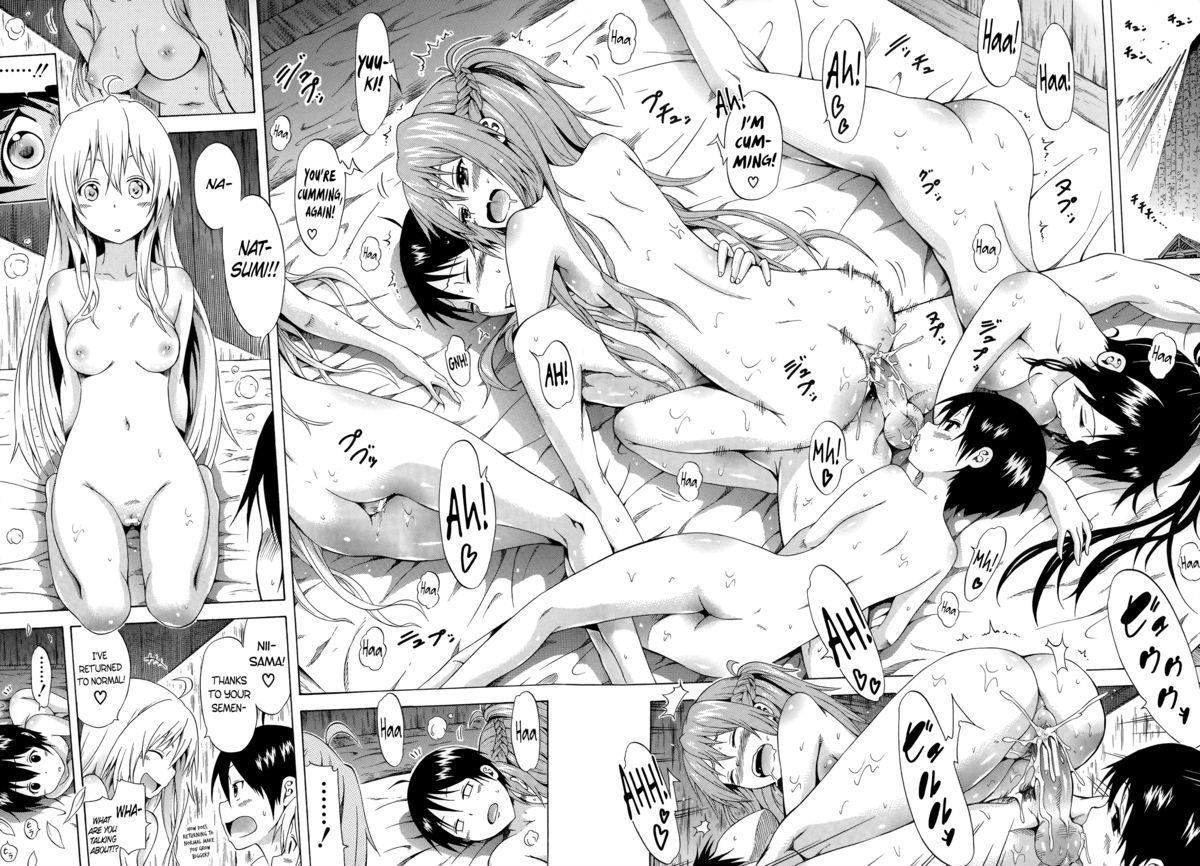 Natsumitsu x Harem! Ch. 1-5 194