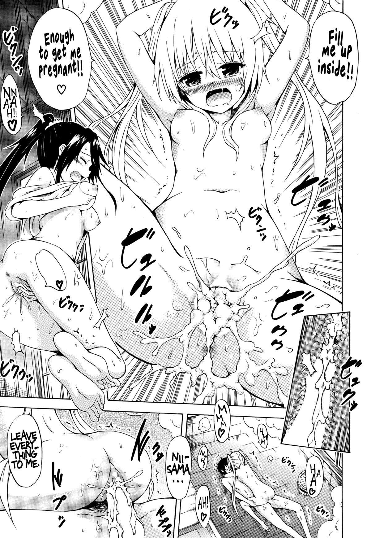 Natsumitsu x Harem! Ch. 1-5 50