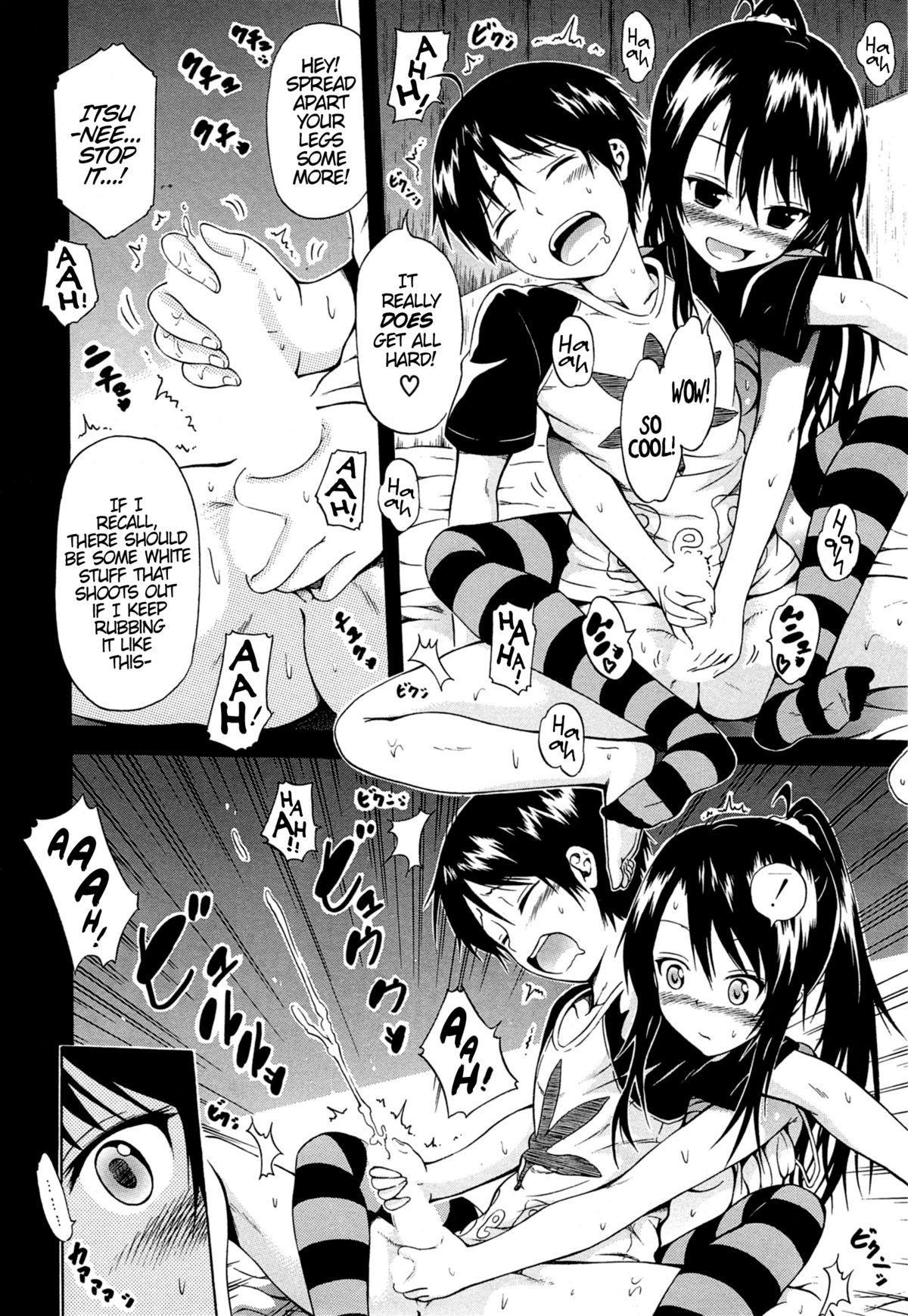 Natsumitsu x Harem! Ch. 1-5 66