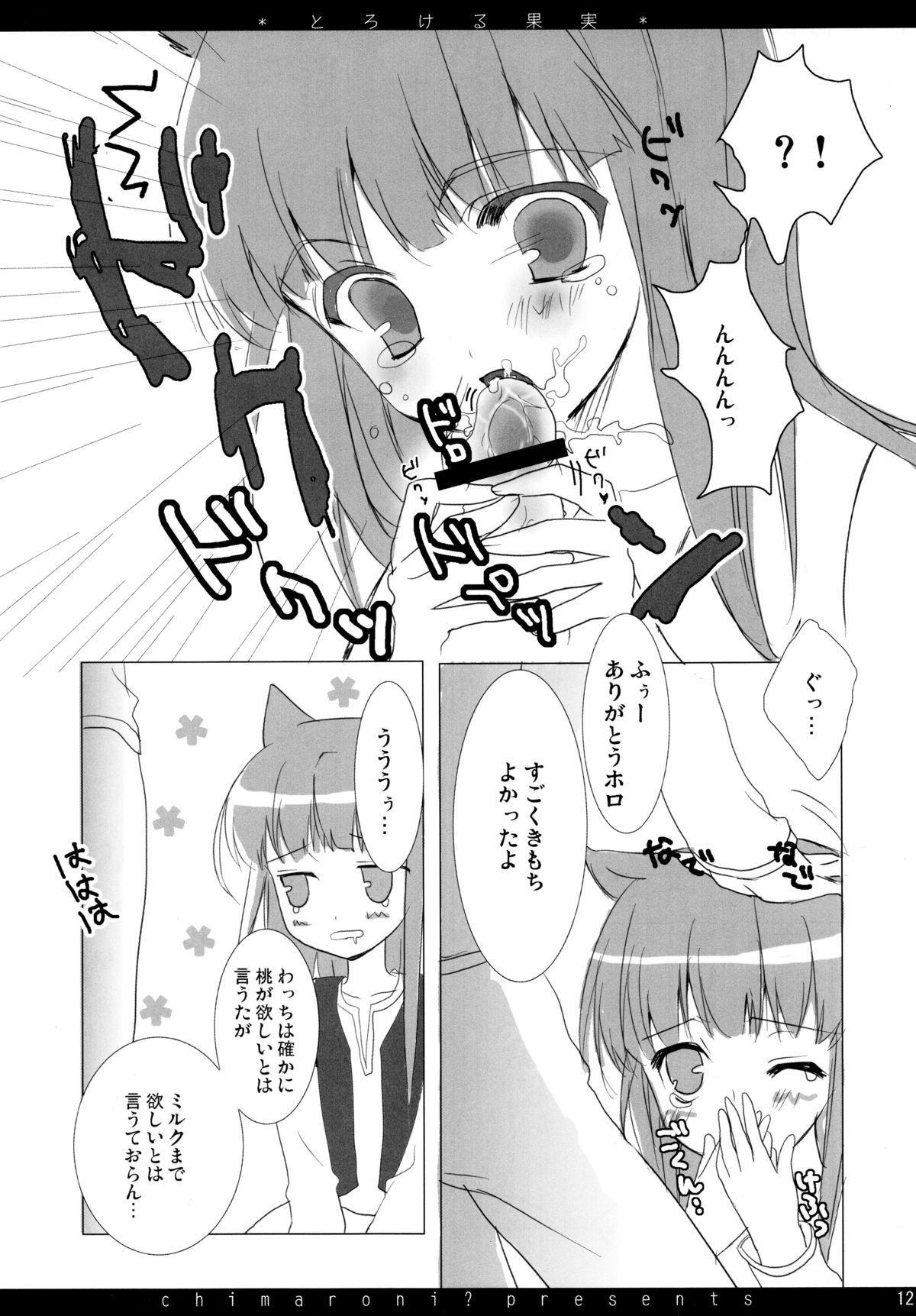 Torokeru Kajitsu 11