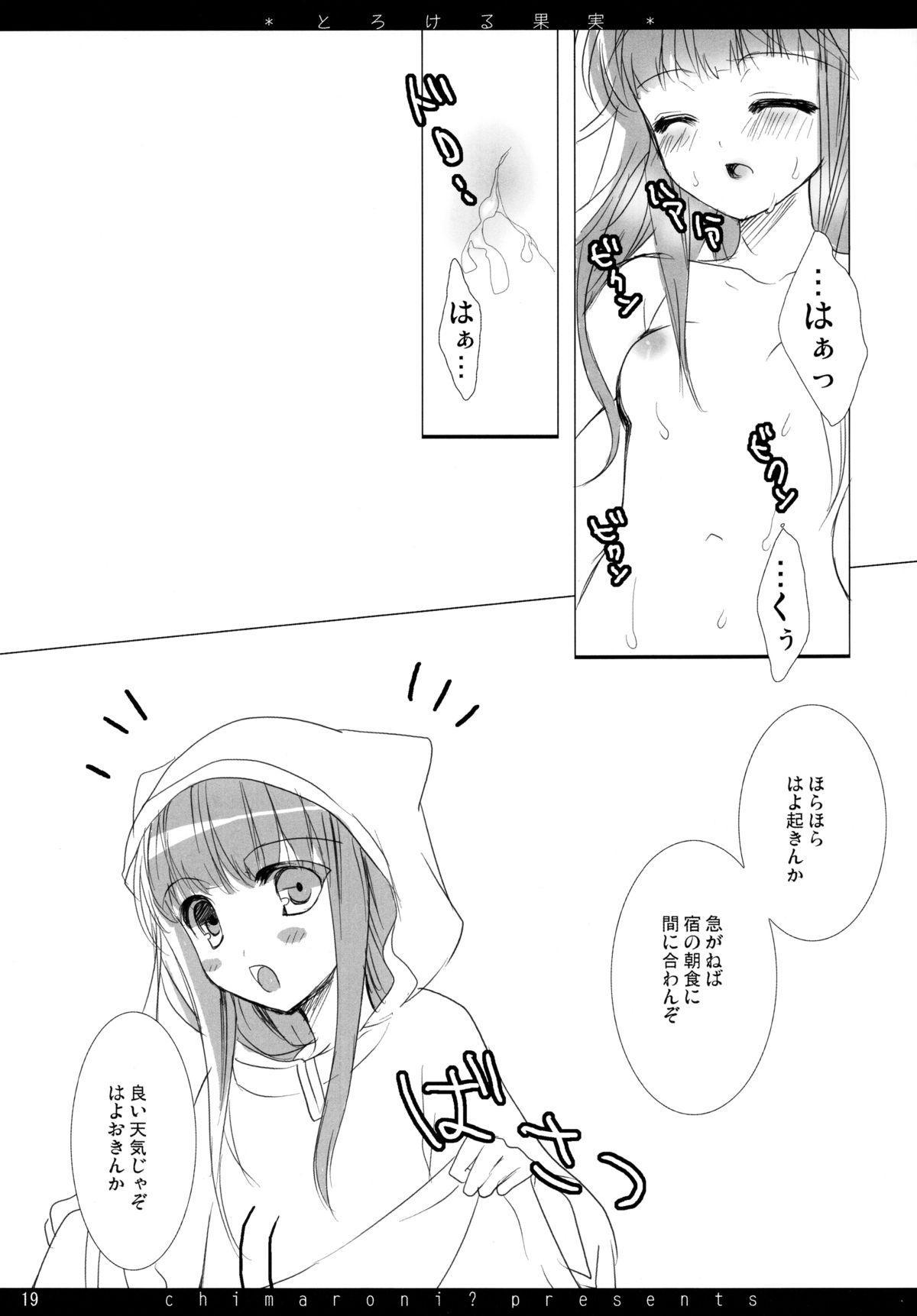 Torokeru Kajitsu 18