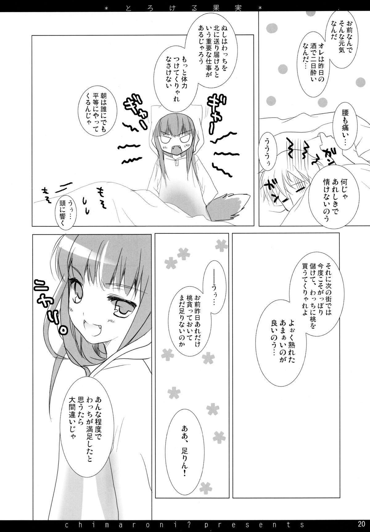 Torokeru Kajitsu 19