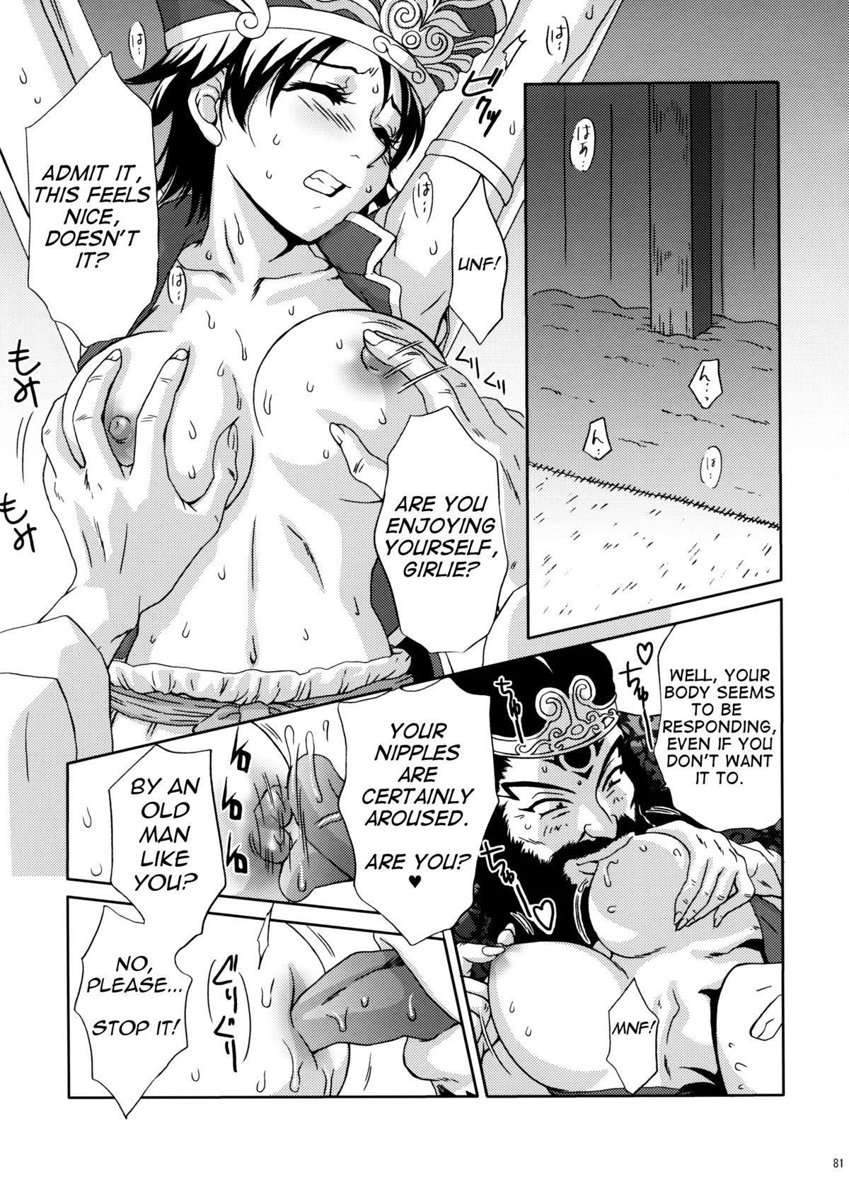 In Sangoku Musou Rikuson Gaiden | Dynasty Warriors: Rikuson's Story 9
