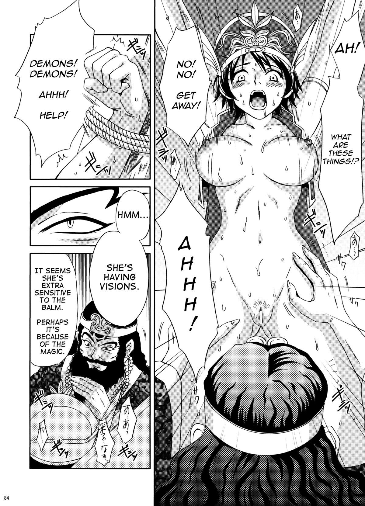 In Sangoku Musou Rikuson Gaiden | Dynasty Warriors: Rikuson's Story 12