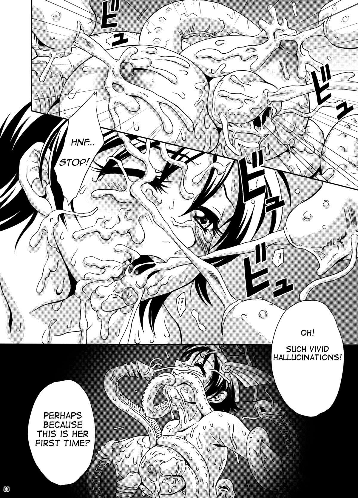 In Sangoku Musou Rikuson Gaiden | Dynasty Warriors: Rikuson's Story 16