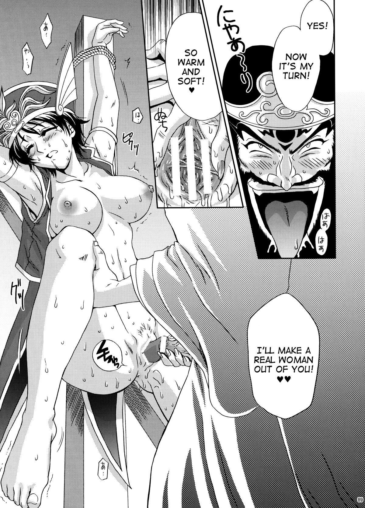 In Sangoku Musou Rikuson Gaiden | Dynasty Warriors: Rikuson's Story 17