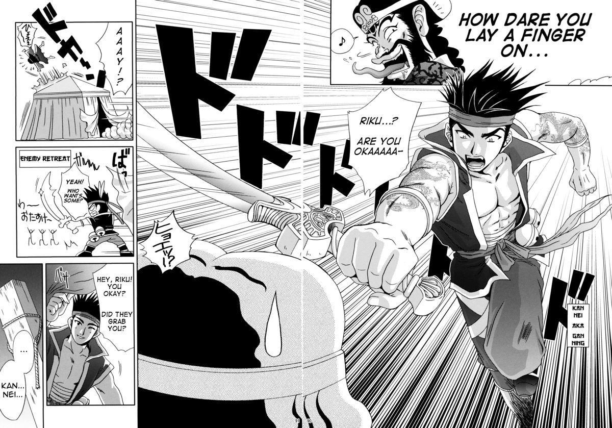 In Sangoku Musou Rikuson Gaiden | Dynasty Warriors: Rikuson's Story 18