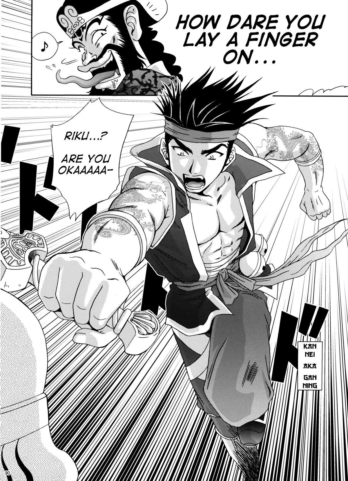 In Sangoku Musou Rikuson Gaiden | Dynasty Warriors: Rikuson's Story 19