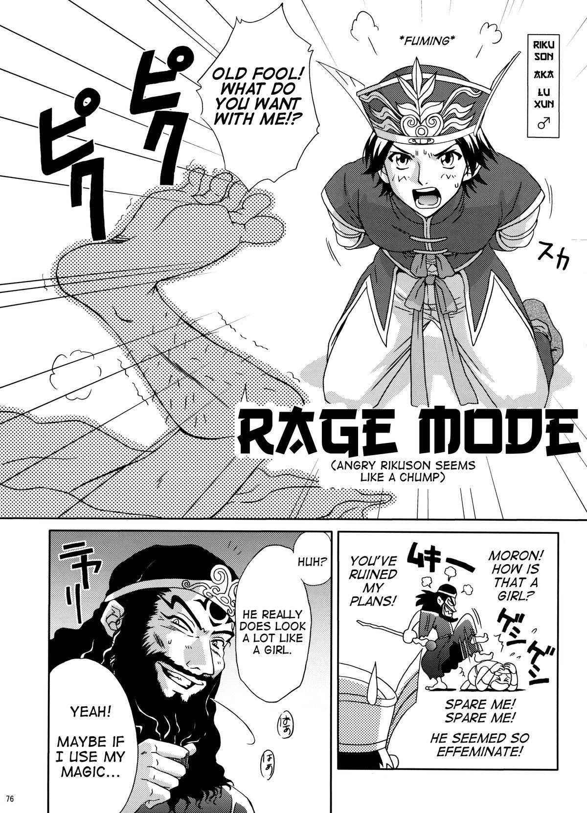 In Sangoku Musou Rikuson Gaiden | Dynasty Warriors: Rikuson's Story 4