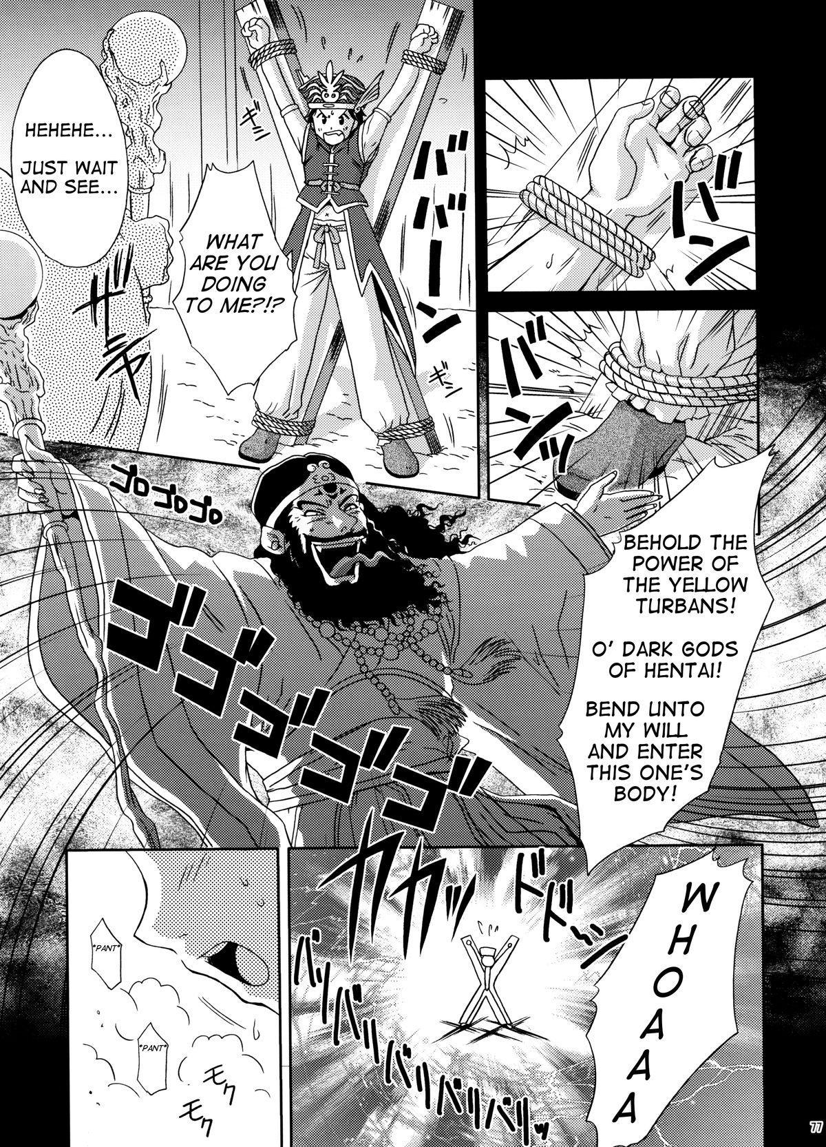 In Sangoku Musou Rikuson Gaiden | Dynasty Warriors: Rikuson's Story 5