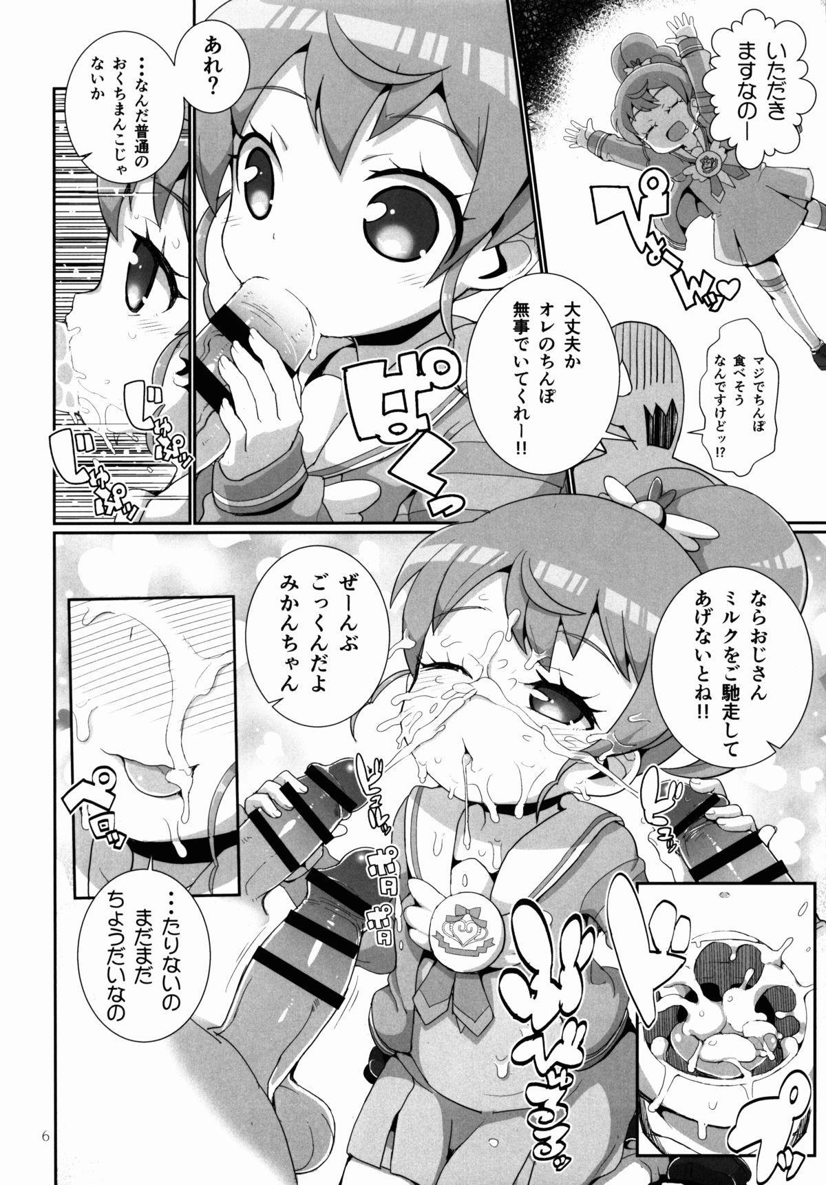 Kashikomax-san! 5