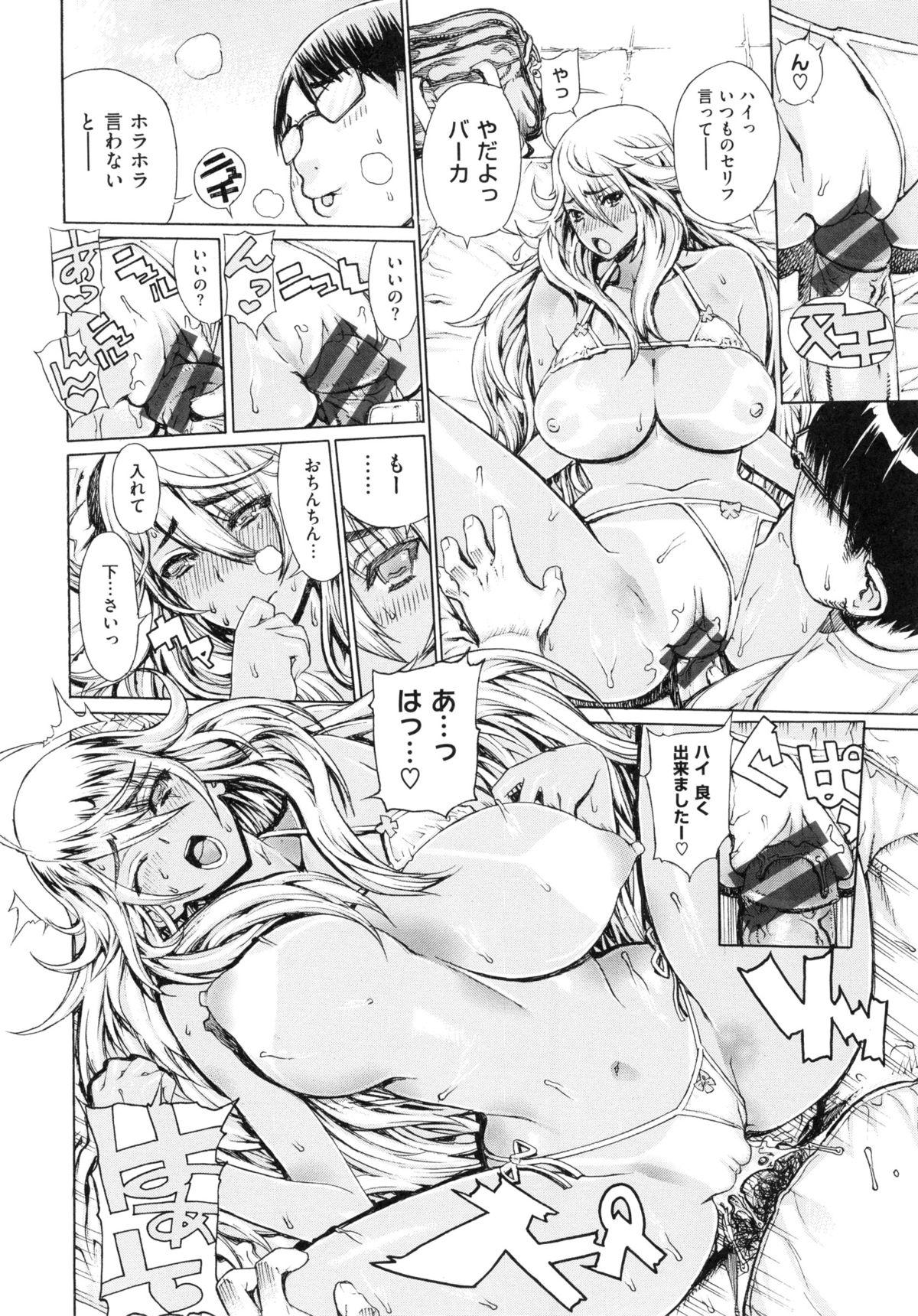 H Sketch! 68