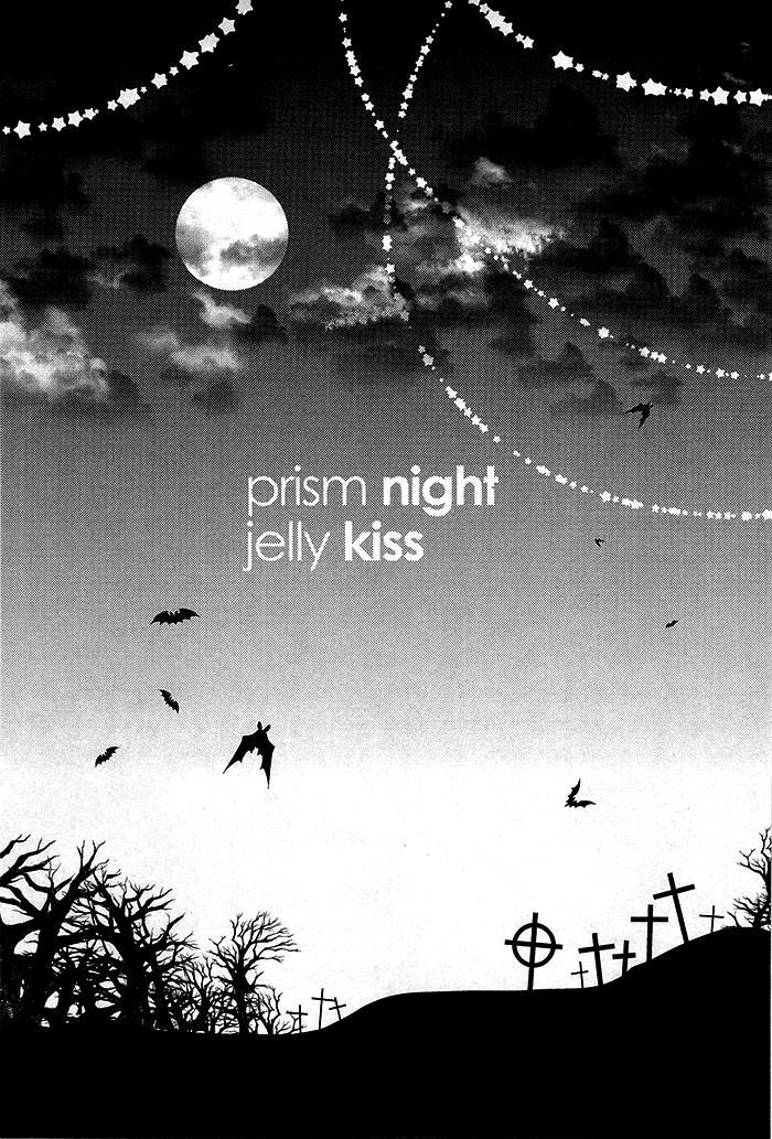 prism night jelly kiss 56
