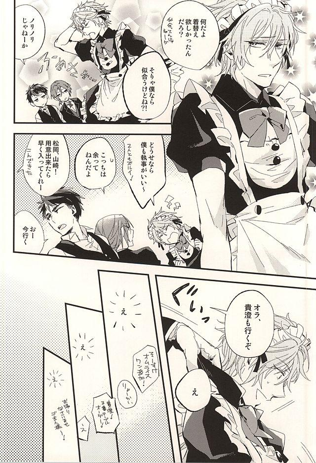 Sano Ko Maid Club 5