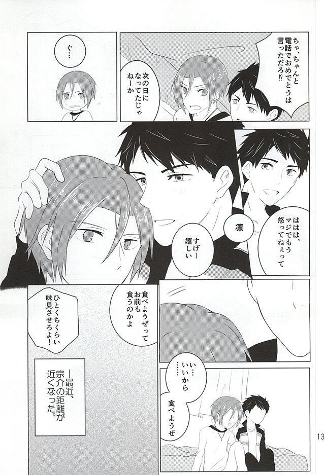 Sunao ni Narenakute 10