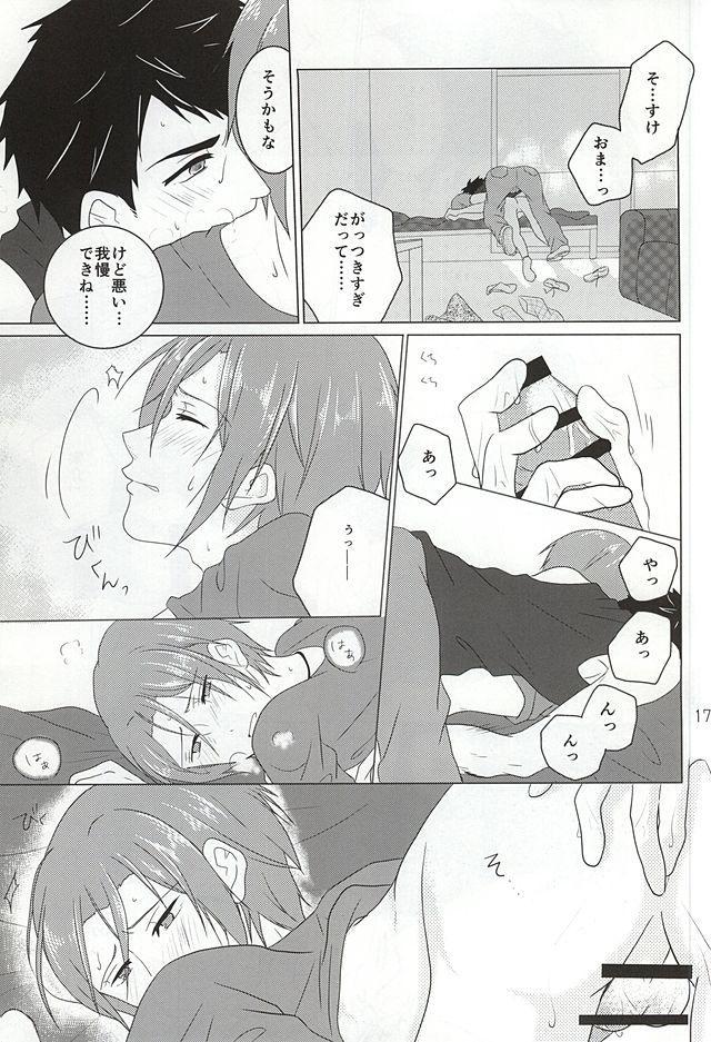 Sunao ni Narenakute 12