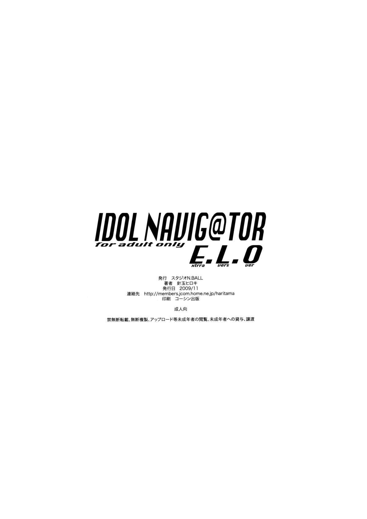 IDOL NAVIG@TOR E.L.O 112