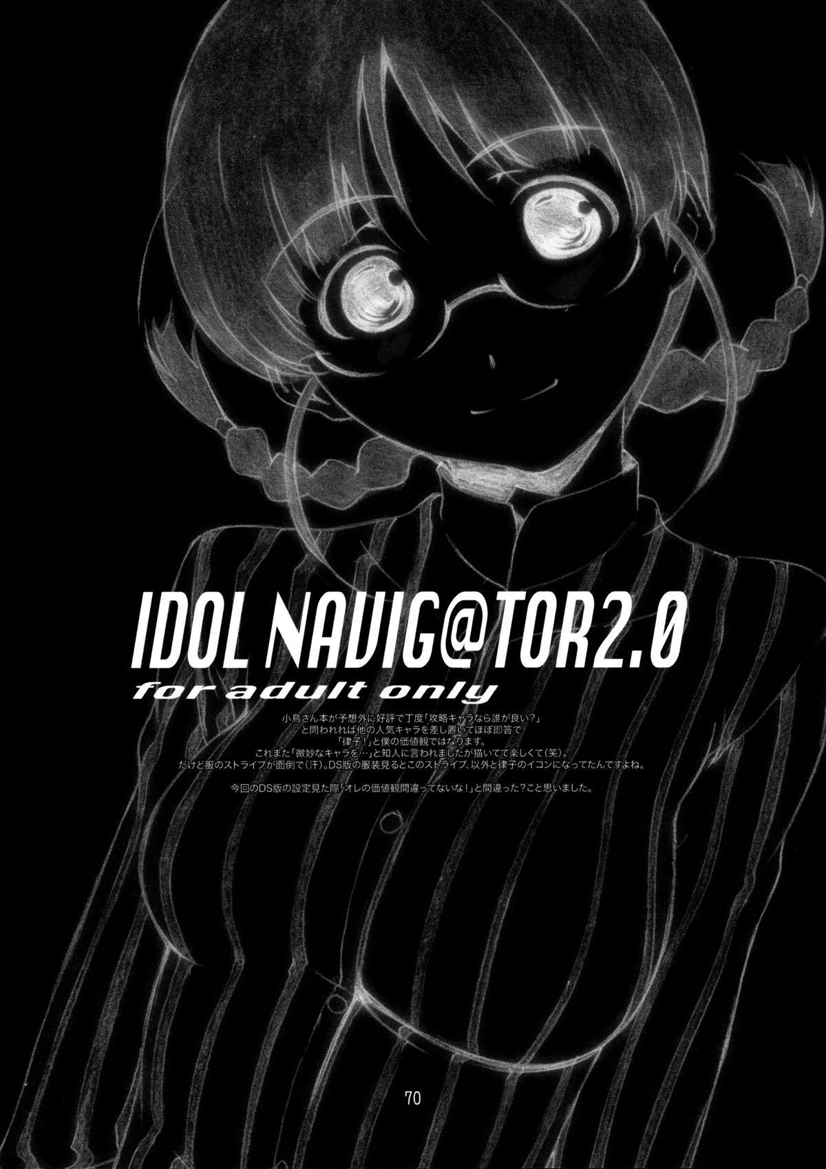 IDOL NAVIG@TOR E.L.O 68