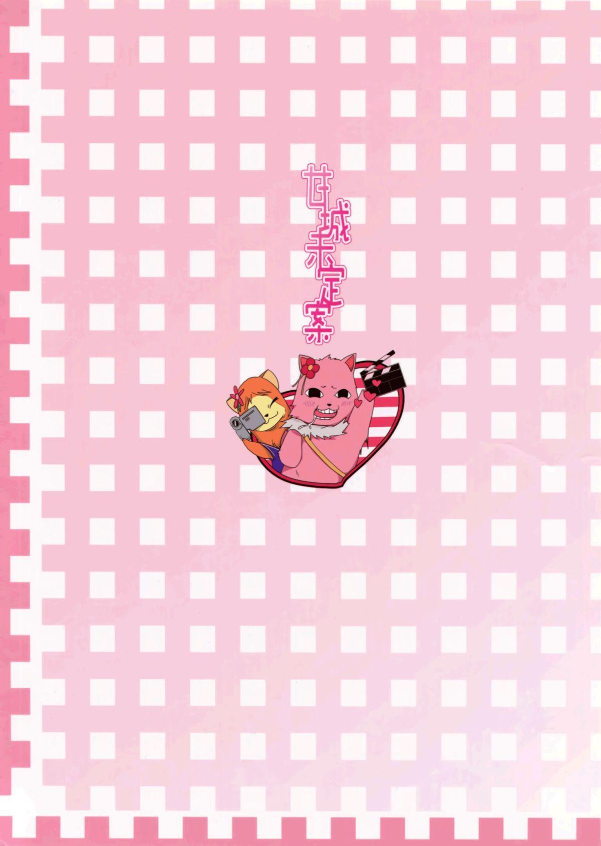 (FF25) [Nikoushikou (Nekosaki Aoi)] Amagi Miteian (Amagi Brilliant Park)english [ Underworld Scans & Rin Scans] 21