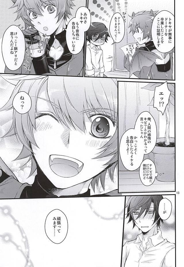 Tokiya to Halloween no Monogatari 10