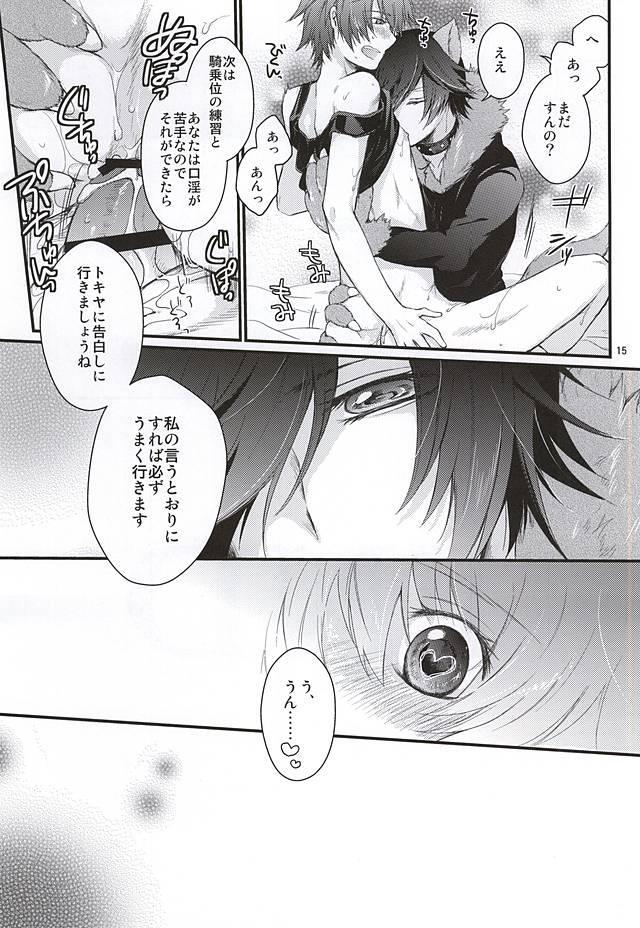 Tokiya to Halloween no Monogatari 12