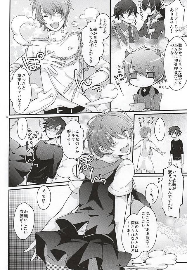 Tokiya to Halloween no Monogatari 3