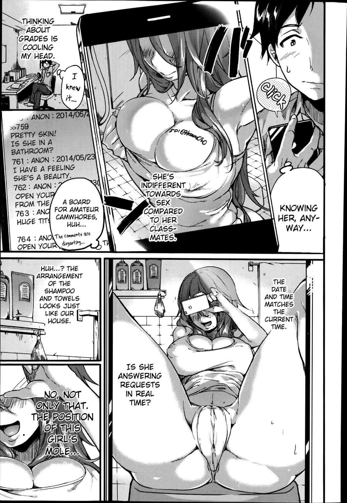 Akogare Neechan Megami-sama | Admired Sister Goddess 2