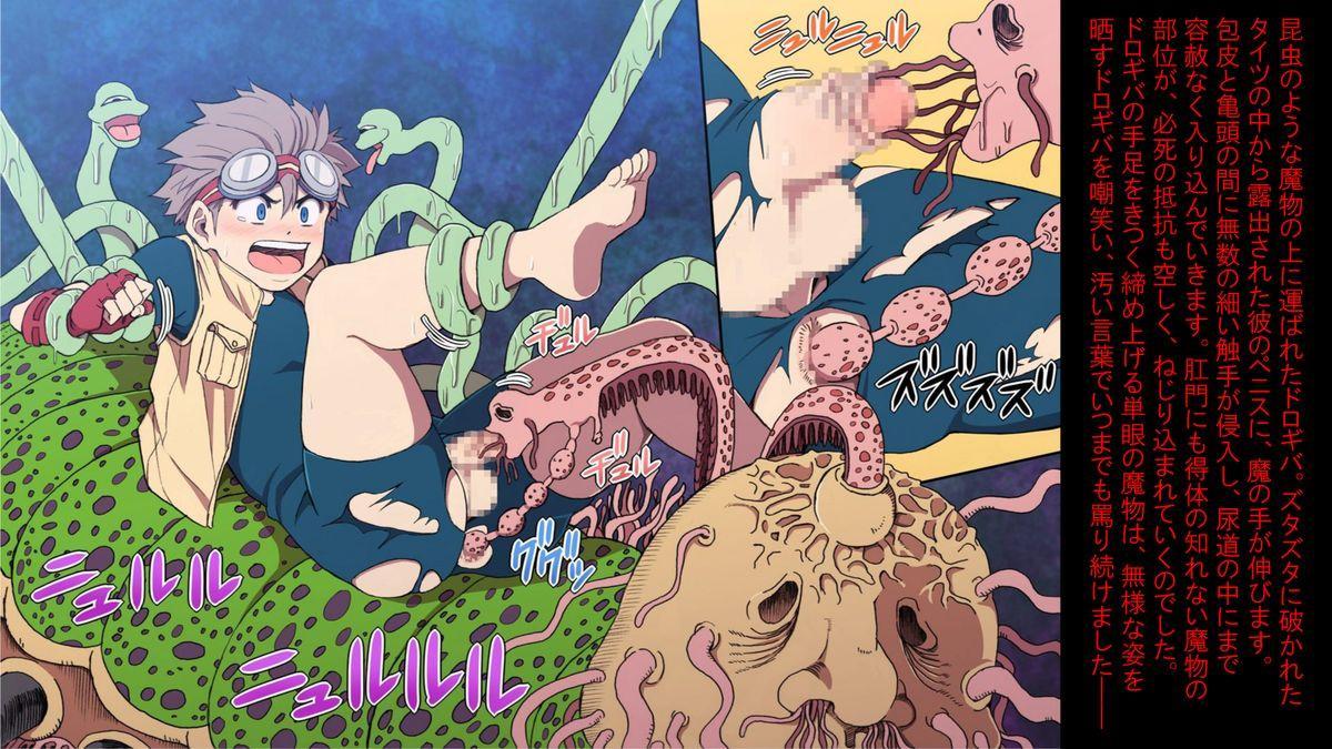 Underground Natural Klutz Orgasm VI 128