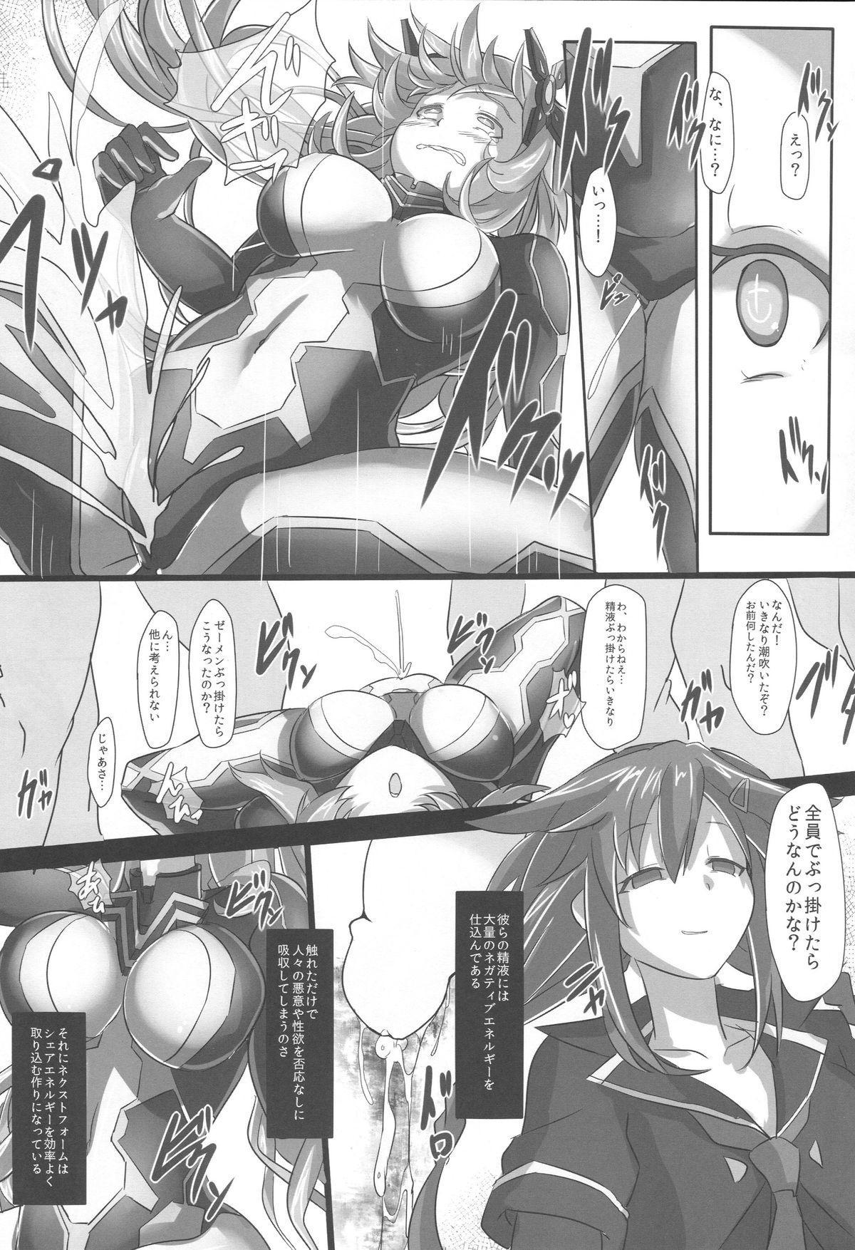Nightmare of goddess 7