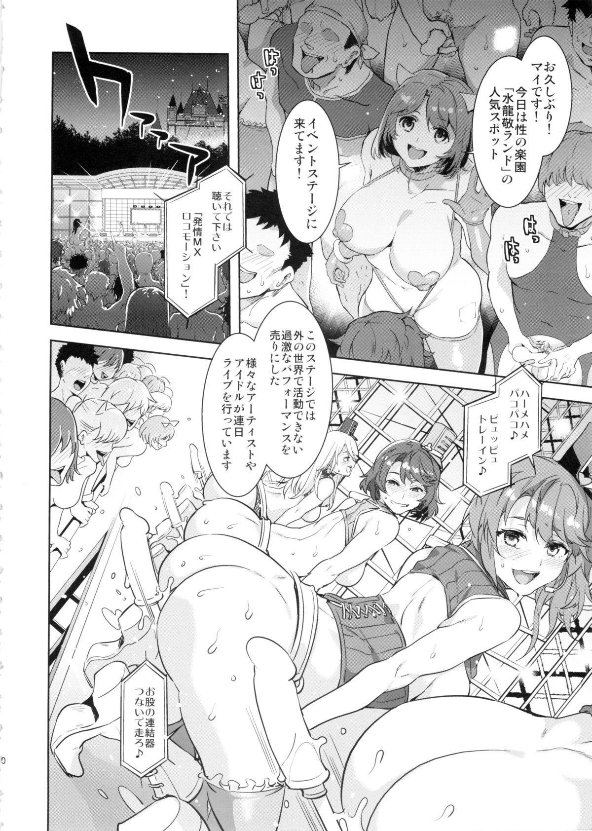 Oideyo! Mizuryu Kei Land the 3rd Day 9